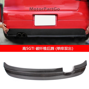 2021 for Volkswagen Golf 5gti improved small page carbon fiber rear lip appearance   V049 1