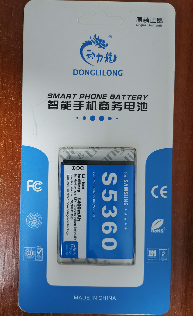 New EB454357VU 1400mAh <font><b>Battery</b></font> For <font><b>Samsung</b></font> Galaxy S5360 S5380D <font><b>S5300</b></font> S5368 I509 S5380 B5510 S5360 S5380I With Tracking Number image