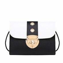Fashion Mini Women Bag 2020 New Square Bag PU Women's Should