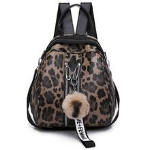 Personality Leopard Print PU Leather Waterproof College Wind Shoulder B