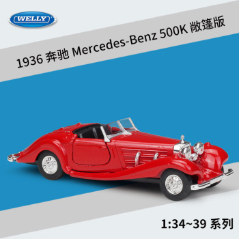 Welly 1:36 Mercedes 1936 500K alloy car model pull-back vehicle Collect gifts Non-remote control type transport toy welly 1 36 hyundai santafe suv alloy car model pull back vehicle collect gifts non remote control type transport toy