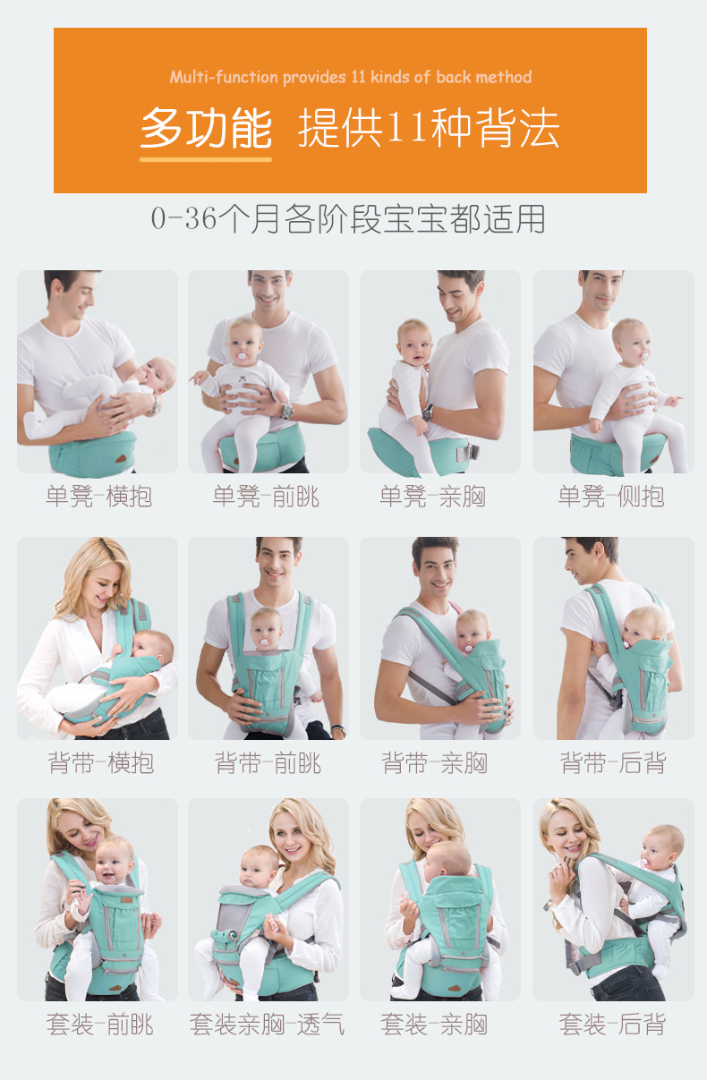 TYRY.HU 0-36M Ergonomic Baby Carrier Infant Baby Hipseat Carrier Baby Carrier Waist Stool Walkers Baby Sling Hold Backpack