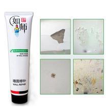 Graffiti-Gap Porcelain Mending-Repair Cream for Sealant-Ointment-N3y4 Construction-Tool