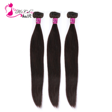 "MS แมว 3 Bundles บราซิลตรงผมรวมกลุ่ม Double Weft 100% Hair 8 "" 28"" remy Hair Extensions"