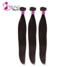"MS חתול שיער 3 חבילות ברזילאי ישר שיער Weave חבילות כפול ערב 100% שיער טבעי 8 "" 28"" רמי שיער הרחבות"