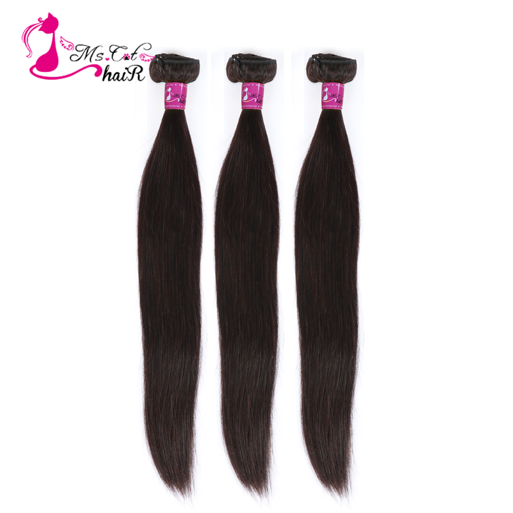 Ms Cat Hair 3 Bundles Brazilian Straight Hair Weave Bundles Double Weft 100% Human Hair 8
