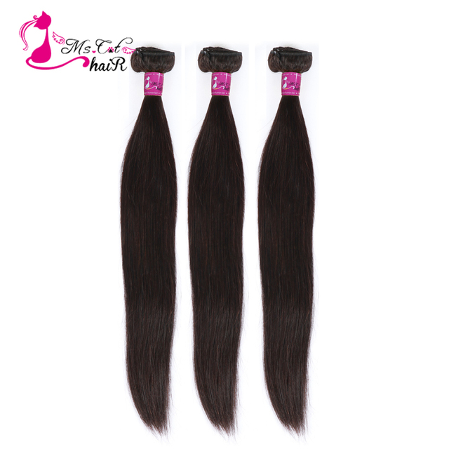 "Ms Cat Hair 3 Bundles Brazilian Straight Hair Weave Bundles Double Weft 100% Human Hair 8"" 28"" Remy Hair Extensions"
