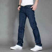 2020 брендовые мужские джинсы мужская мода повседневная slim fit прямые ноги высокой стрейч узкие джинсы мужчины синий горячий продавать мужские брюки