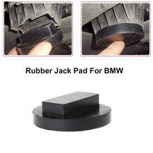 Gummi Jacking Punkt Jack Pad Adapter Für BMW 3 4 5 Serie E46 E90 E39 E60 E91 E92 X1 X3 x5 X6 Z4 Z8 1M M3 M5 M6 F01 F02 F30 F10