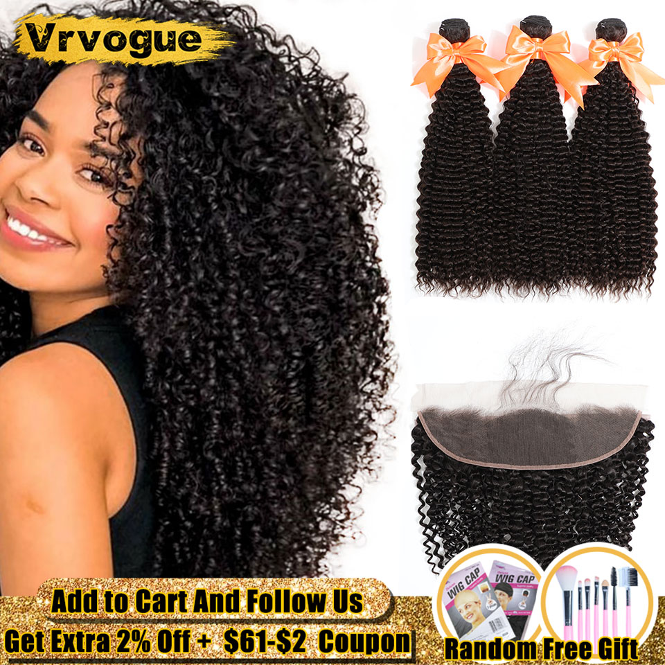 Vrvogue Kinky Curly Bundles With Frontal Closure Free Part 4 Pcs Malaysian Human Hair Bundles With 13x4 Lace Frontal Remy Hair