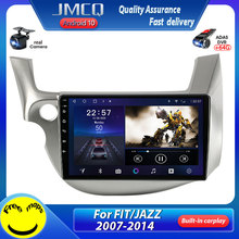 JMCQ 2DIN Android 10 Car Radio For HONDA FIT JAZZ 2007 2013 Multimedia Video Player Stereo AHD RDS DSP Navigation GPS Head unit