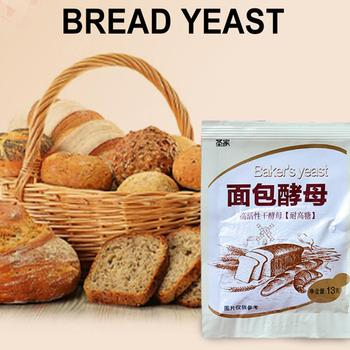 1/5 Bag Alcohol Active Dry Yeast Bread Yeast Active Dry Yeast High Glucose Tolerance Kitchen Baking Supplies image