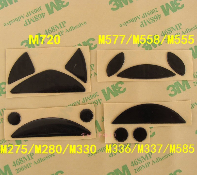 1 Set 3M Teflon Mouse Feet Mouse Skate For Logitech M275 M280 M330 M720 M557m558 M555b M337 Mouse Glide Thickness Is 0.6mm