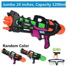 """2"""" Джамбо бластер водяной пистолет с ремни очки дети пляж сквирт игрушка для мальчиков 72XC"""