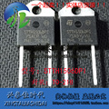 Оригинальный 5 шт./лот STTH1506DPI 15A/600V TO-247-2