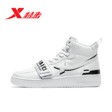 881319319169 Xtep men skateboarding shoes high 2019 autumn new authentic casual trendy sports skate