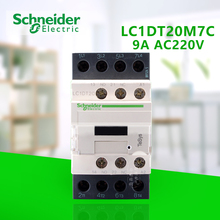 цена на AC contactor 4P 9A 50/60Hz control coil voltage 220V one open one closed LC1DT20M7C original authentic