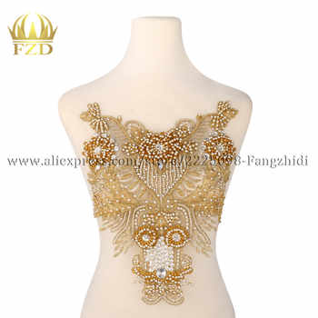New Style 1 Piece Elegant Crystal Stone Patches and Gold Rhinestone Crystal Pearls for Wedding Dresses, DIY Decorative Garments - DISCOUNT ITEM  5% OFF All Category