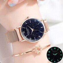 נשים שעון מגנטי עלה זהב שמי זרועי הכוכבים שעון זוהר 2019 גבירותיי נירוסטה שעון יד עמיד למים relogio feminino