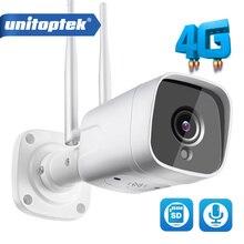 كاميرا 3G 4G بطاقة SIM HD 5MP كاميرا الأمن في الهواء الطلق اللاسلكية رصاصة CCTV الصوت IR 20M P2P الزناد إنذار الصوت APP CamHi