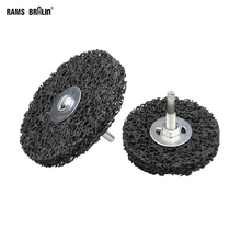 1 piece Drill Rust Removal Disc Paint Peeling Abrasive Wheel