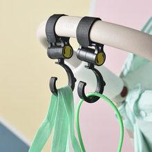 2Pcs/Set Baby Bag Stroller Hooks Pram Rotate 360 Degree Baby Car Seat Accessories Stroller Organizer Safety Stroller Accessory