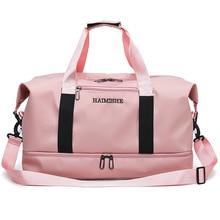 2021 Travel Luggage Bag Gym Bags Waterproof Nylon Sports Handbags Women Yoga Swimming Tas Dry Wet Gymtas Sac De Sport