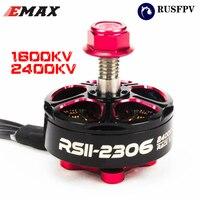 EMAX RSII 2306 1600KV 2400KV Race Spec 3 6S FPV Racing Brushless Motor For RC FPV Racing Drone Quadcopter