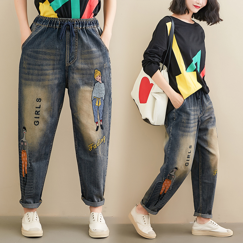 2020 Spring New Jeans Women Casual Vintage Embroidery Elastic High Waist Loose Denim Washed Jeans Harem Pants Boyfriend Trousers