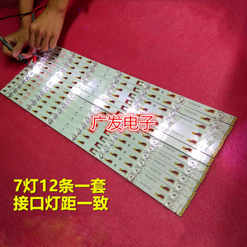 "LED Backlight strip 7 Lamp for TCL 55""TV L55H8800A JN-4C-LB5507-YH6 YH1 SD 4C-LB5507-PF4 PF5 L55M90 55FS3700 55FS3700 B55A858U"