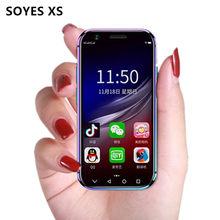 Originele Mini Smartphone Soyes Xs 3 ''3Gb 32Gb/2Gb 16B Android Gezicht Recognion 1580Mah 4G Backup Pocket Mobiele Telefoons Pk XS11 S10