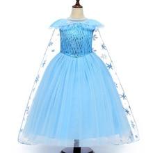 цены на AmzBarley Girls Elsa princess Dress Toddler Snow Queen cosplay costume kids Lace Halloween Christmas Party Ball Gown Tutu Dress в интернет-магазинах
