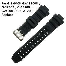 Новинка для caswatch gshock gw 3500b / 3000b 2000 g 1200b tape