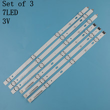 Tira de luz de fundo led 7 lâmpada para lg innotek 17y 43 polegadas _ a-tipo lc43490059a 43uj634v 43uj630 43uj630-za 43uj6309 HC430DGG-SLTL13