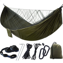 Upgraded mosquito net can be opened automatically and quickly open anti-mosquito hammock outdoor double mosquito net hammock