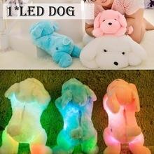 1pc 50cm luminous dog plush doll colorful LED glowing dogs children toys for girl kidz birthday gift