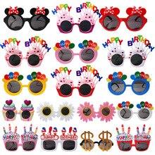 1 шт. очки на день рождения, реквизит для фотобудки на день рождения, детские очки, принадлежности для вечеринки, полезные аксессуары для веч...