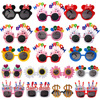 1pcs Happy Birthday Glasses Photo Booth Props For Birthday Party Kids Glasses Party Supplies Party Favor Accessories