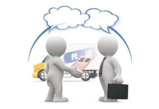 Additional shipping fee Pay on Your Order for fast safe efficient transportation(fee for Carrier)