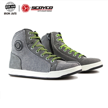 Купить с кэшбэком SCOYCO Motorcycle Boots Men Road Street Gray Casual Shoes Bato Motocross Boots Breathable Moto Protective Gear Breathable Flax