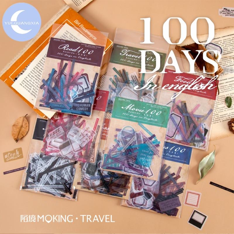 YueGuangXia 8 Designs English Days Journey Small Bullet DIY Scrapbooking Material Litmus Paper Pack Retro LOMO Card 100pcs/lot