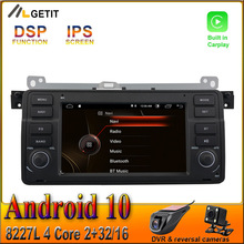 7 Inch Android 10 Carplay Dsp Ips Auto Gps Voor Bmw E46 M3 318/320/325/330 Auto Radio multimedia Video Player Stereo Bt Wifi Dvr
