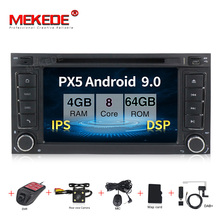 IPS DSP 2DIN Android 9.0 Support 4G car DVD GPS player for Volkswagen Touareg Multivan T5 2004 2011 car dvd player gps navi