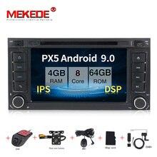 IPS DSP 2DIN Android 9.0 wsparcie 4G samochodowy odtwarzacz DVD odtwarzacz GPS dla Volkswagen Touareg Multivan T5 2004 2011 samochodowy odtwarzacz dvd odtwarzacz nawigacja gps