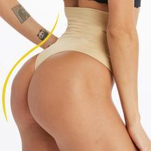 끈 팬티 여성 허리 트레이너 엉덩이 기중 장치 슬리밍 속옷 높은 허리 섹시한 여성 속옷 란제리 g 문자열 팬티 faja