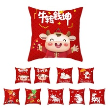 Cushion-Cover Pillowcase Decorative Sofa Home 45x45cm Bed Happy Chinese-Style Ox The-Year