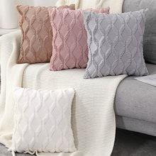 Fur Decorative Cushion Cover Pillow Case Sofa Plush Pillowcase Living Room Decoration Nordic Hug Throw Cushion Covers Home Decor