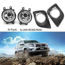 Luces antiniebla para Toyota LAND CRUISER PRADO 150, FJ150, LC150, 2010-2013, Kit de interruptor de arnés de cableado de rejilla