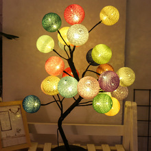 Светодиодный настольная лампа из ротанга для спальни, украшение, настольная лампа для девочек, украшение в виде сердца, огни ins tree, ночные светильники