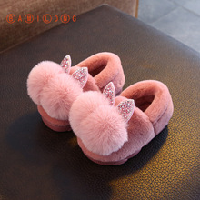 Warm Slippers Children's Shoes Girls Boys Winter Cotton Cute Indoor Plush S350 Antiskid